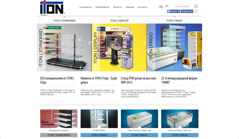 Сайт компании по производству POS-оборудования