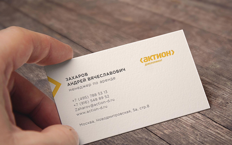 визитные карточки для знакомств