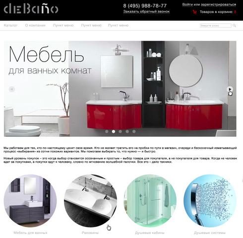 Интернет-магазин элитной сантехники Debano